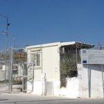 La prison dans la prison dans la prison : le centre de détention du camp de Moria